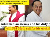 Subramanian Swamy wants India-Lanka cooperation to counter Pakistan terrorism