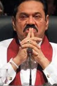 Mahinda New one_CI