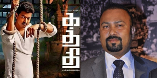 Kaththi-Producer