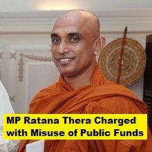 JHU MP Athuraliye Ratana Thera