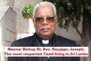 Mannar Bishop Rt. Rev. Rayappu Joseph