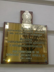 High_Commission_of_Sri_Lanka_in_London_2