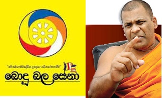 Court issues warrant for arrest of Ven  Gnanasara Thera – UK