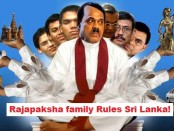 mahinda family RULES