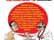 Mahinda-nomination-ad-600-1