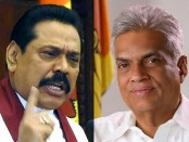 Mahinda_Rajapaksa and ranil