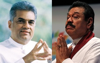 ranil and mahinda