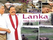 mahinda-AND-ranil