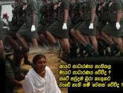 Army_Women_sexual_abused_Sri_Lanka