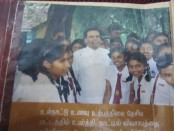 Dissapear_students_with_maithreee1