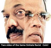 mahinda and srisena 2