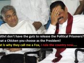mahinda laugh 1