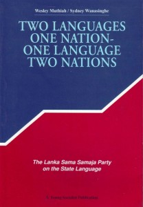 http://books.ideabeam.com/isbn/9789559150046/two-languages-one-nation-one-language-two-nations