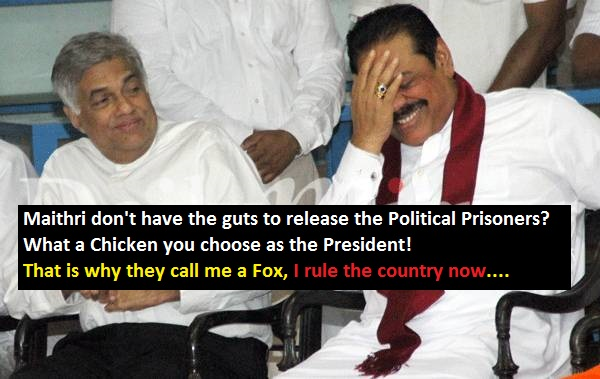 mahinda-laugh-1